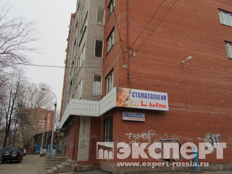 Детская больница 1 г тольятти
