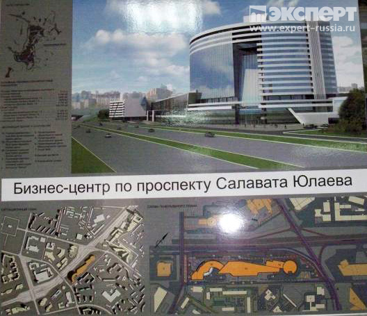 Дизайн проект уфа каталог