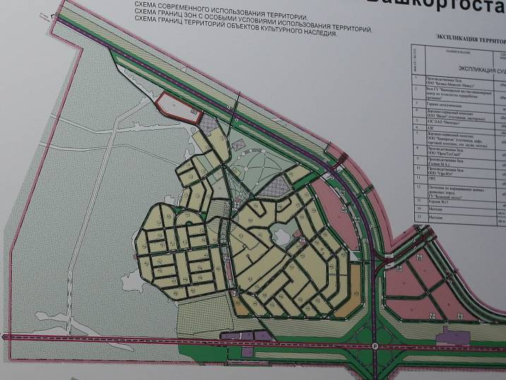 Схема организации дорожно-уличной сети и движения транспорта.