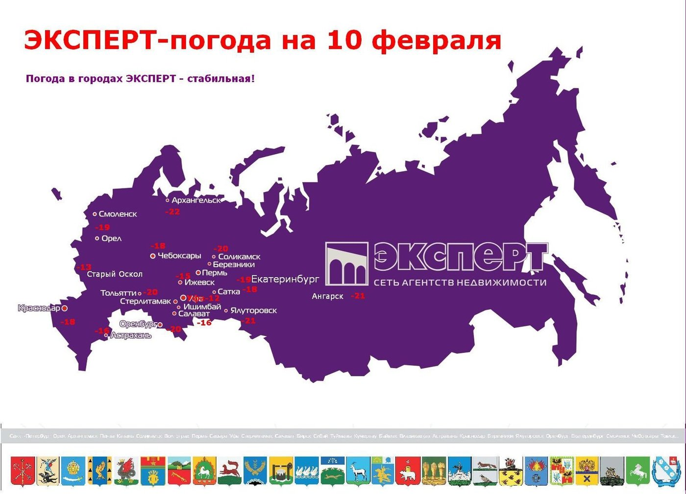 Прогноз погоды в Ангарске на 10 дней  ЯндексПогода