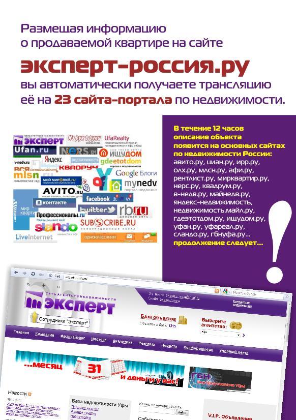�� ��� � ���� ������� ���������� ������ 495-irr.ru: ���� ...