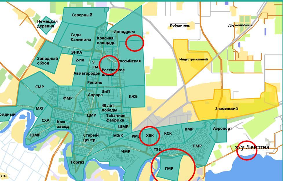 Районы.JPG