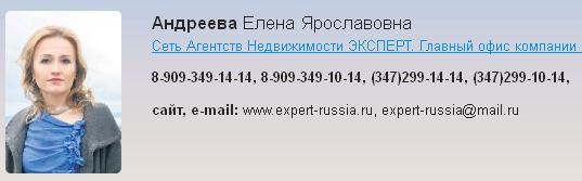Andreeva kontaktw.JPG