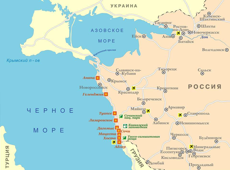 Карта Краснодар.JPG